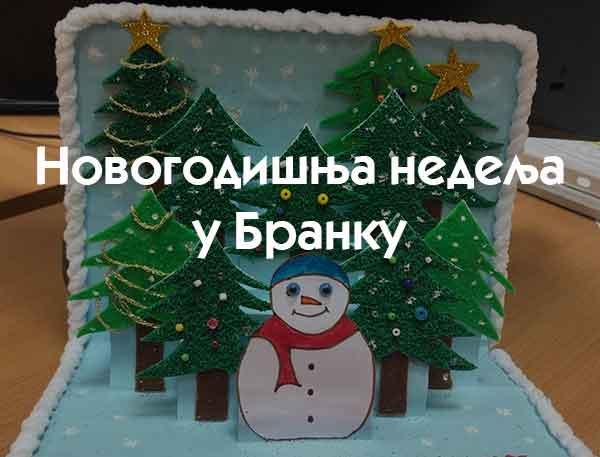 novogodisnja nedelja